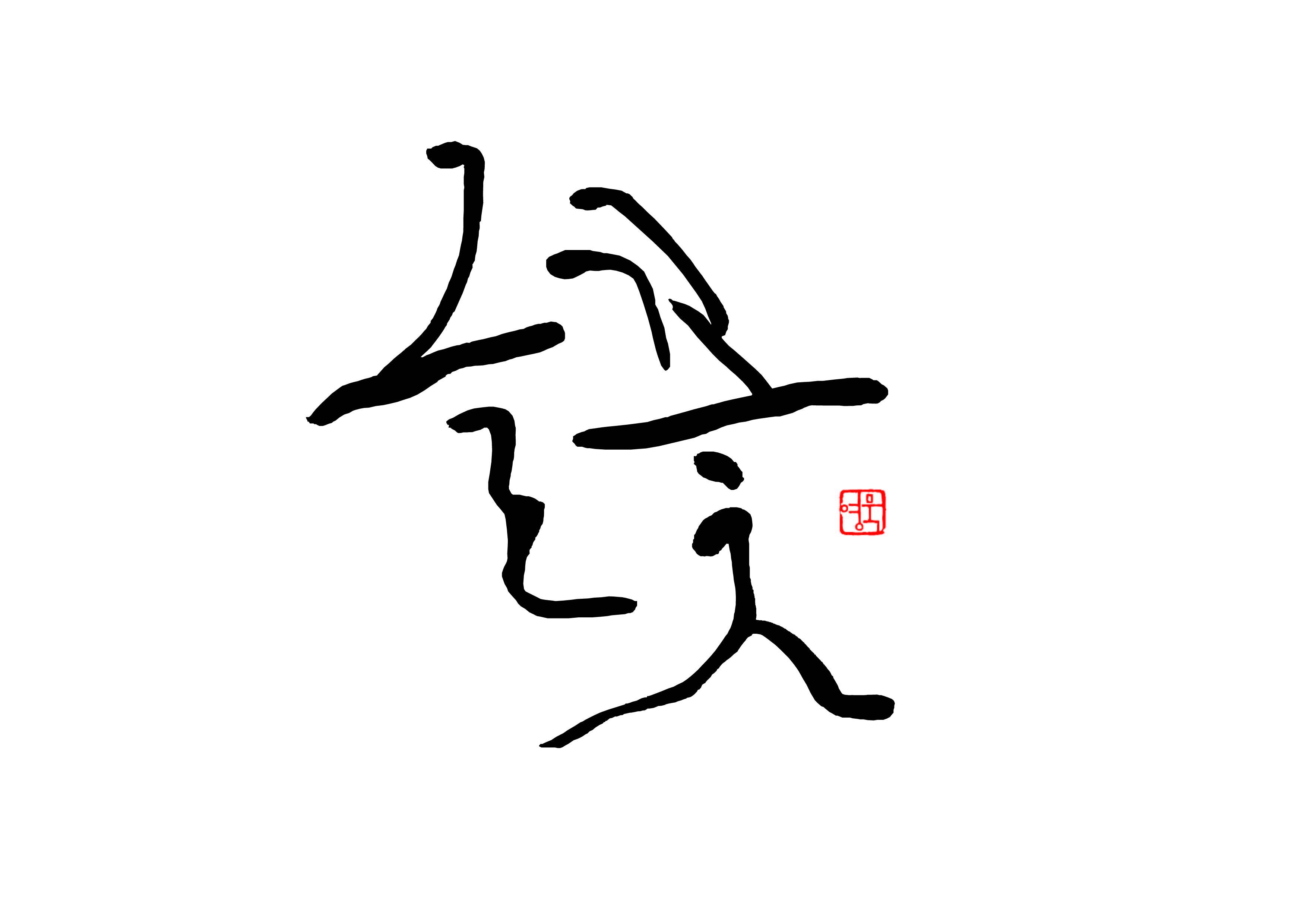 글꽃 로고(컬) 2019024_강병인.jpg